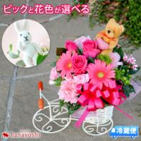 生花アレンジ 自転車に乗って♪