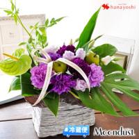 ムーンダスト  生花 フラワーアレンジメント crescent