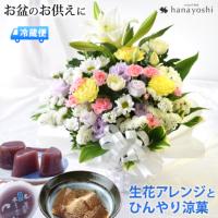 お供え 花 アレンジメント 涼菓セット